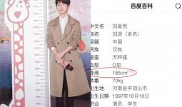 """Cao tới 1m85, nhưng """"Dư Hoài"""" Lưu Hạo Nhiên vẫn bị bóc mẽ sử dụng tất độn chiều cao"""