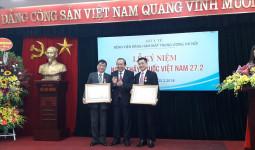 Bộ trưởng Nguyễn Thị Kim Tiến: Bệnh viện trực thuộc Bộ Y tế không thể nhỏ bé được