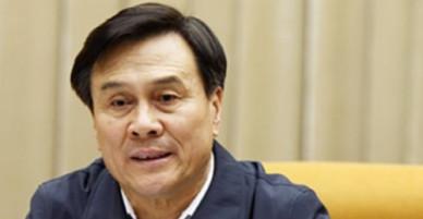 Tổng thư ký Quốc vụ viện Trung Quốc bị cách chức