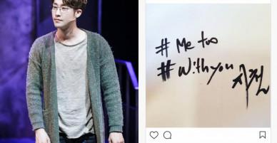 Diễn viên 'Reply 1997' thừa nhận hẹn hò với nam diễn viên nhạc kịch Kim Ji Chul