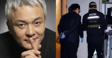 Cảnh sát tiết lộ Jo Min Ki tự tử, trước đó còn gửi loạt tin nhắn xin lỗi người thân vì lỗi lầm quá khứ