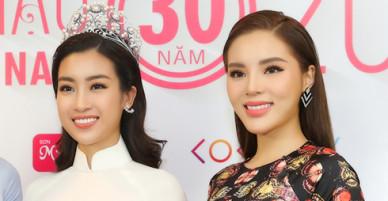 Đỗ Mỹ Linh, Kỳ Duyên đọ sắc tại họp báo kỷ niệm 30 năm Hoa hậu Việt Nam