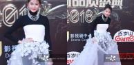 """Ảnh sự kiện không photoshop: Dương Mịch lộ dấu hiệu tuổi tác, bị đàn chị hơn 8 tuổi """"vượt mặt"""""""