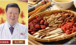 Giáo sư Đại học Bắc Kinh: Đông Tây y kết hợp trong điều trị ung thư đem lại hiệu quả cao