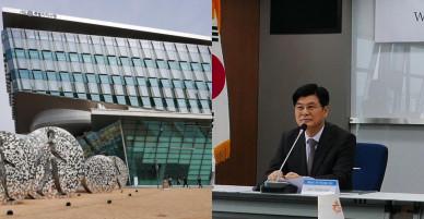 Sejong – trung tâm hành chính mới của Hàn Quốc