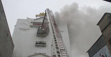 Cháy lớn tại thiên đường giải trí bậc nhất Hà Tĩnh