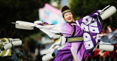 Câu chuyện về Yosakoi: Điệu nhảy vực tinh thần Nhật Bản sau chiến tranh rồi trở nên nổi tiếng toàn thế giới