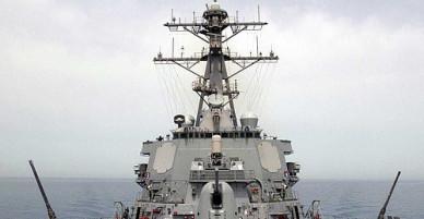 Mỹ có thể dùng vũ khí nào để tấn công Syria?