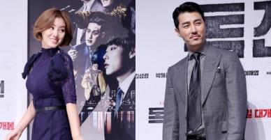 'Mẹ Kim Tan' Kim Sung Ryung khoe sắc bên Cha Seung Won cùng dàn 'nam nhân' đình đám
