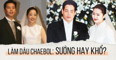 Chuyện làm dâu các gia đình danh giá bậc nhất Hàn Quốc: Liệu có đẹp và màu hồng như phim Vườn Sao Băng?