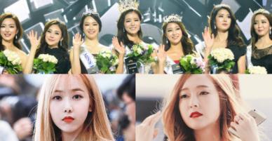 Sao Hàn bị tố dao kéo cùng lò: Diễn viên giống hệt Hoa hậu, nhưng nhóm gây sốc nhất lại lên đến tận 34 người