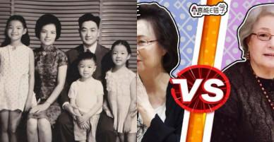50 năm nỗi đau giấu kín của người đàn bà bị Quỳnh Dao 'cướp' chồng