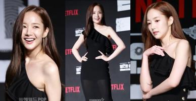 Sau tin đồn ở ẩn để trùng tu nhan sắc, Park Min Young xuất hiện đẹp như nữ thần trong họp báo