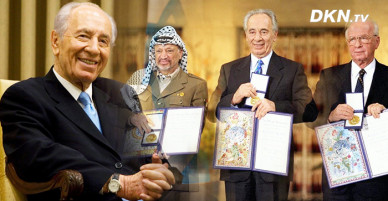 Chuyện Israel (Phần 4): Chuyện ngài Tổng thống, cha đẻ của mô hình 'quốc gia khởi nghiệp'