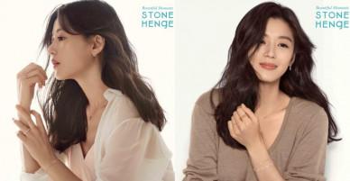 """""""Mợ chảnh"""" Jun Ji Hyun đẹp như nữ thần trong lần đầu tái xuất làng giải trí"""