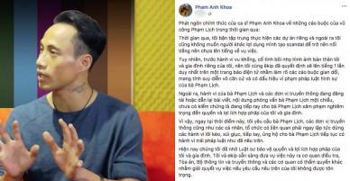 Những điểm bất nhất trong lời nói và cách cư xử của Phạm Anh Khoa trong scandal tố gạ tình
