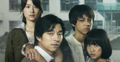 Vụ án ấu dâm bị quên lãng tại Hàn Quốc: Một bộ phim điện ảnh và 50 nghìn chữ ký để kêu gọi xét xử lại