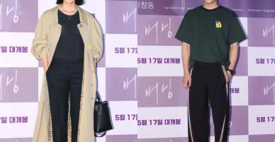 """Sự kiện quy tụ dàn sao Hàn """"nhẵn mặt"""": Park Bo Gum khiến nam chính lu mờ, nhưng mái tóc của anh bị sao vậy?"""
