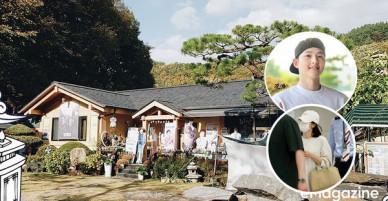Vội về Hàn Quốc, hóa ra Song Hye Kyo đã về quê Song Joong Ki và cùng gia đình nhà chồng tổ chức tiệc