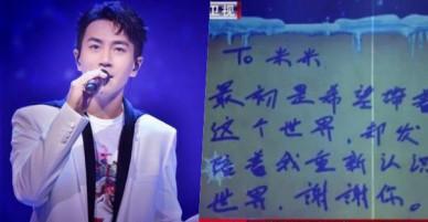 Lưu Khải Uy viết tâm thư cho con gái nhưng bị coi đang tẩy trắng scandal quỵt tiền cùng Dương Mịch