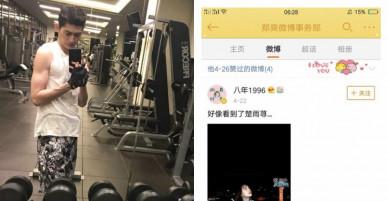 """Hé lộ loạt bằng chứng cho thấy """"Đại Boss"""" Trương Hàn và Trịnh Sảng tái hợp"""