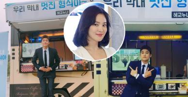 Mỹ nam Người thừa kế Park Hyung Sik khoe được Song Hye Kyo tặng quà, fan tò mò mối quan hệ giữa 2 ngôi sao