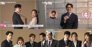 Poster mới muôn sắc màu, Park Seo Joon - Park Min Young chính là cặp đôi chói chang nhất hè này