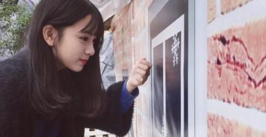 Lại một nữ sinh chuyên Phan Bội Châu khiến dân tình đổ rầm rầm vì clip cover siêu ngọt ngào
