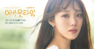 Quả nhiên là Lee Sung Kyung, chẳng cần tạo dáng chỉ dán mắt vào đọc kịch bản vẫn thần thái hơn người