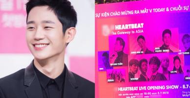 Nam tài tử phim Chị đẹp Jung Hae In sắp tổ chức fanmeeting tại Việt Nam vào tháng 7