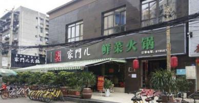 Đưa ra siêu khuyến mãi 440k ăn cả tháng, nhà hàng lẩu Trung Quốc phá sản sau 2 tuần
