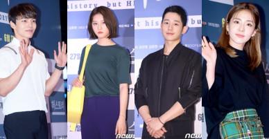 Sự kiện hội tụ gần 30 sao Hàn: Mẹ Kim Tan lép vế trước Kim Hee Sun, Jung Hae In nổi bật giữa dàn sao nhí một thời