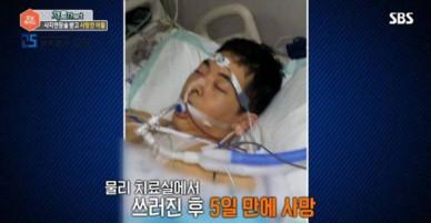 Sốc: Thực tập sinh diễn viên nhạc kịch tử vong vì phẫu thuật kéo dài chân, bố quyết kiện bệnh viện suốt 2 năm qua