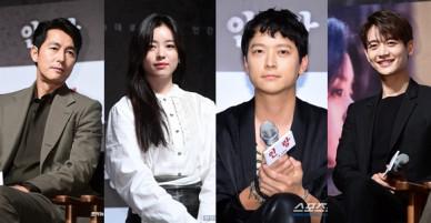 Sự kiện hội tụ dàn sao VIP cực phẩm: Minho nổi bật hơn hẳn 2 thánh sống xứ Hàn, Han Hyo Joo mắt sưng vù kém sắc
