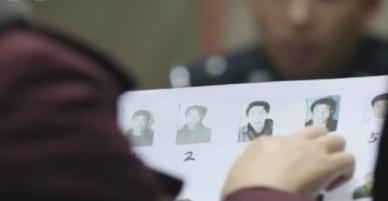 Hành trình truy tìm tên tội phạm giảo hoạt của cảnh sát Trung Quốc