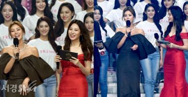 Dở khóc dở cười tại Hoa hậu Hàn Quốc 2018: Mẹ Kim Tan và mỹ nhân Kpop quá đẹp, chiếm hết spotlight của Tân Hoa hậu