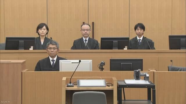 Nhật Linh, sát hại, bản án, hung thủ, kết quả, chung thân ,tử hình, tin8