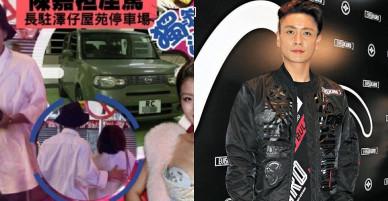 """Lộ ảnh qua đêm cùng mỹ nhân, Huỳnh Tông Trạch vẫn khẳng định độc thân, chỉ xem """"bạn gái"""" như em trai"""