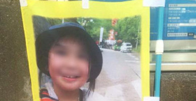Mẹ bé Nhật Linh: Sau hơn 1 năm mất con, chưa bao giờ tôi đau đớn, bất lực như ngày nhận phán quyết từ tòa án