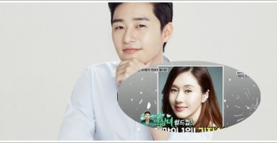 Không phải thư kí Kim, đây mới là mẫu người yêu lý tưởng của phó chủ tịch Park Seo Joon!