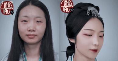 Với makeup, bạn có thể biến hình thành bất cứ ai kể cả thành một mỹ nhân cổ trang