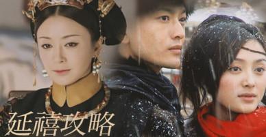 Tần Lam - Hoàng Hậu của Diên Hi Cung Lược từng bỏ rơi Huỳnh Hiểu Minh lúc đau ốm, đối diện với nghi vấn thẩm mỹ