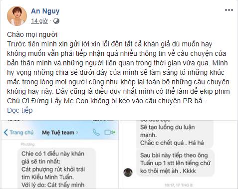 Cát Phượng, Kiều Minh Tuấn, An Nguy, tình tay ba, scandal, chiêu trò, tin nhắn, vạch trần, tin8