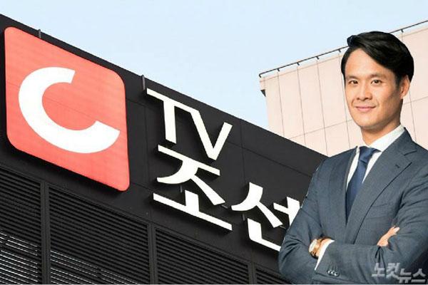 giám đốc, truyền hình Hàn Quốc, trẻ con, cắt chức, tin8, Bang Jung-oh, giám đốcgiám đốc, truyền hình Hàn Quốc, trẻ con, cắt chức, tin8, Bang Jung-oh, giám đốc