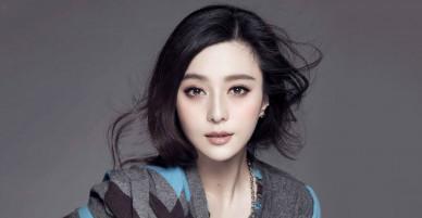 Phạm Băng Băng vào Top 10 diễn viên xuất sắc Trung Quốc 2016