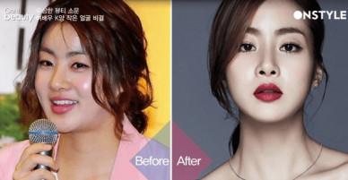 Loạt ảnh quá khứ kém sắc của Kang So Ra bạn gái Huyn Bin