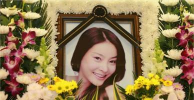 """9 năm sau cái chết của nữ diễn """"Vườn Sao Băng"""", lộ diện 31 nhân vật quyền lực Hàn Quốc tham  gia cưỡng hiếp."""