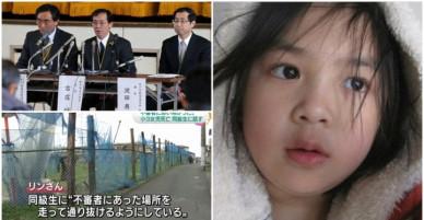 Vụ án bé Nhật Linh bị thảm sát ở Nhật: Công tố viên đề nghị tử hình hung thủ
