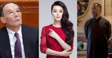 """Sau scandal trốn thuế, Phạm Băng Băng còn """"dính tiếp"""" vụ lộ clip nóng với quan chức cấp cao?"""