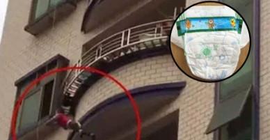 [Clip hy hữu]: Bé trai 2 tuổi rơi từ tầng 11 chung cư xuống đất, thoát chết thần kỳ nhờ chiếc bỉm